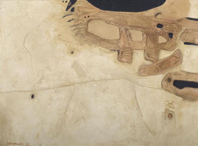 J. Wagemaker (1906-1972) - Abstracte compositie. Ges. L.O. en '62
