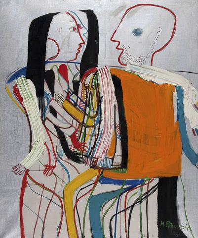 Heimrad Prem (1934-1978) - Dubbelfiguren. Ges. R.O. en '64.