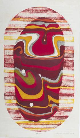Kazumi Amano (1927-2001) - Psychedelie. Ges. en '67. 3/30.