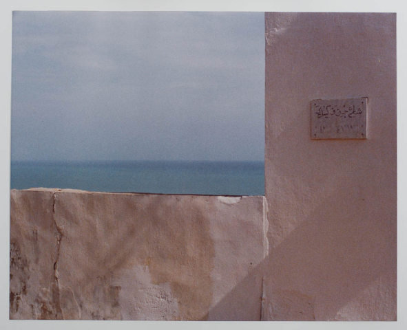 A. Pool (- 2001) - Sidi bou Said.