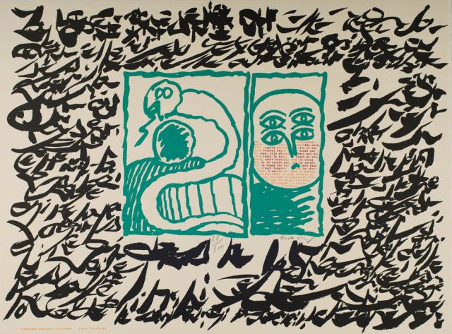 Chr. Dotremont (1922-1979) en P. Alechinsky (1927) - La trois cent. Ges. 28/300.